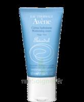 Pédiatril Crème hydratante cosmétique stérile 50ml à CUISERY